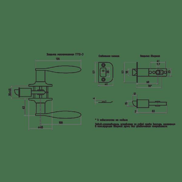 Ручка-защелка модель ТТ12-Э (Старая бронза)