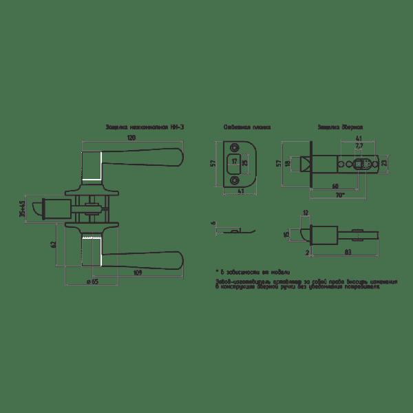 Ручка-защелка модель НН-Э (Матовое золото)