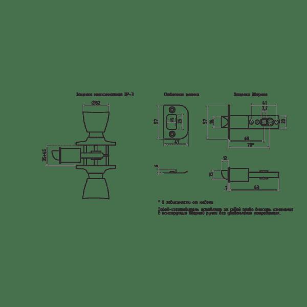 Ручка-защелка модель ЗР-Э (Старая бронза)