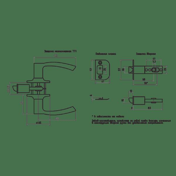 Ручка-защелка модель ТТ1 (Старая медь)