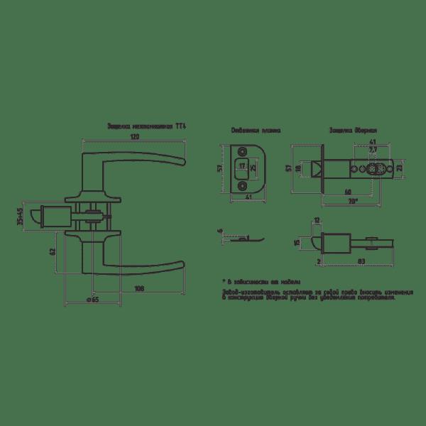 Ручка-защелка модель ТТ4 (Хром)