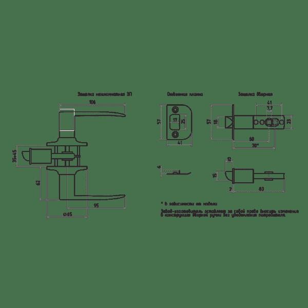 Ручка-защелка модель ЗП (Старая медь)