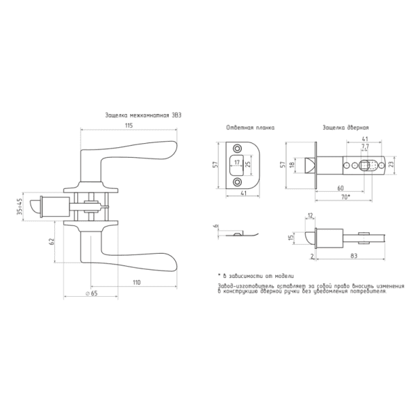 Ручка-защелка модель ЗВ3 (Дерево-бук/золото)