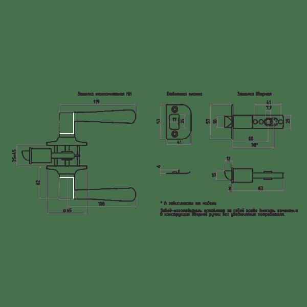 Ручка-защелка модель НН (Старая медь)