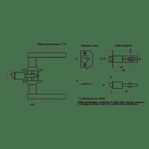 Ручка-защелка модель ТТ14 (Старая медь)