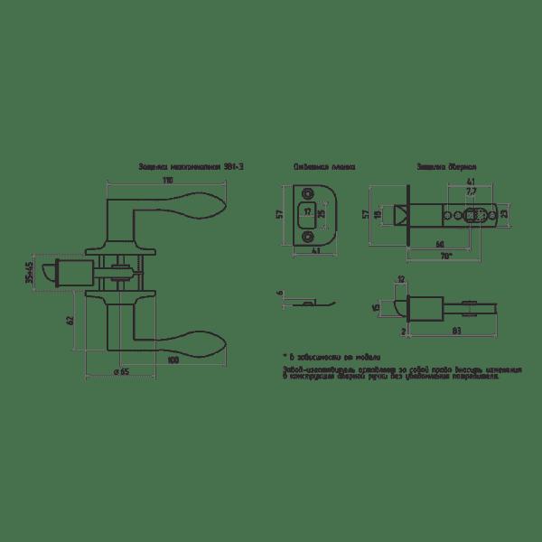 Ручка-защелка модель ЗВ1-Э (Матовый никель)