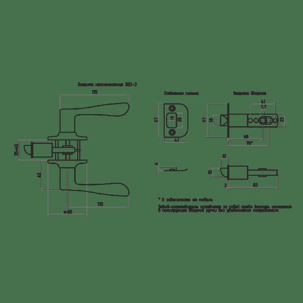 Ручка-защелка модель ЗВ3-Э (Золото)