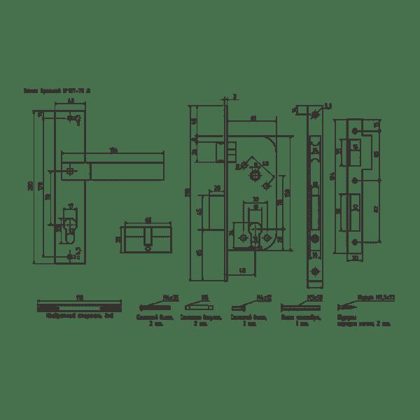Замок врезной модель 107-70Л (Хром)