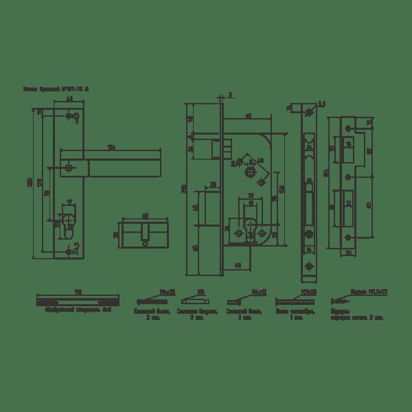 Замок врезной модель 107-70Л (Старая медь)