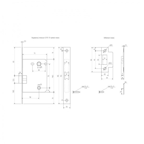 Внутренний механизм с пластиковым ригелем модель 2070-70 ППП (Полированая латунь)